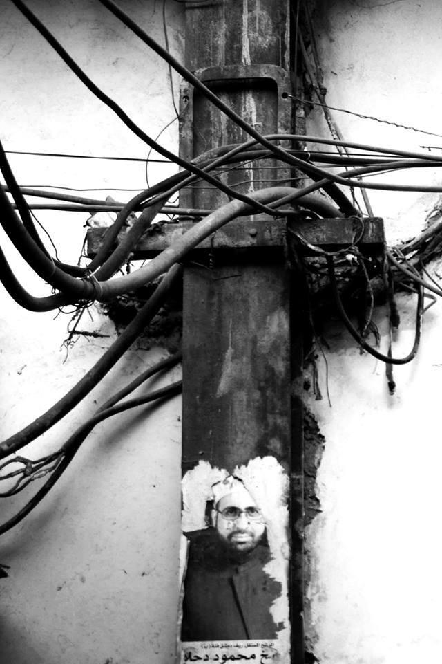 الصليب الدمشقي. تصوير: علاء حمامة